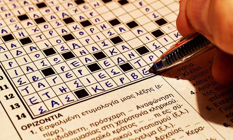 resolver crucigramas en pareja